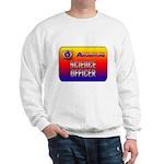 Science Officer Sweatshirt