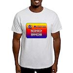 Science Officer Light T-Shirt