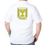 Israel/Yeshua Emblem Golf Shirt