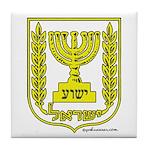 Israel/Yeshua Emblem Tile Coaster