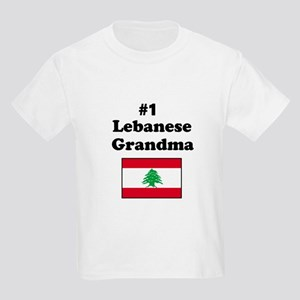 #1 Lebanese Grandma Kids Light T-Shirt