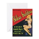 shiksa goddess Greeting Cards