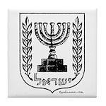 Jerusalem / Israel Emblem Tile Coaster