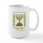 Jerusalem / Israel Emblem Large Mug