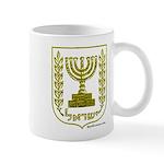 Jerusalem / Israel Emblem Mug