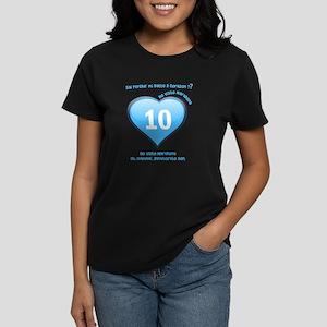 Ho visto Maradona Women's Dark T-Shirt