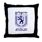 Jerusalem Emblem Throw Pillow