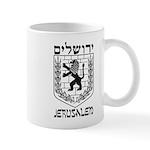 Jerusalem Emblem Mug