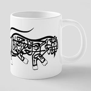 Bektashi Lion 2 Mugs