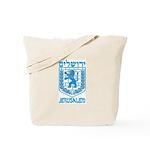 Jerusalem Emblem Tote Bag
