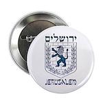 Jerusalem Emblem Button