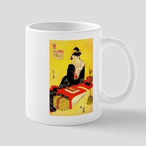 Immortal Poets Mugs