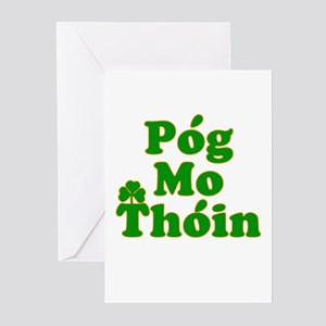 Funny irish greeting cards cafepress pog mo thoin kiss my ass greeting cards pk of 10 m4hsunfo