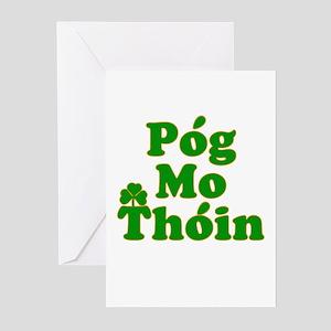 Funny irish greeting cards cafepress pog mo thoin kiss my ass greeting cards pk of 10 m4hsunfo