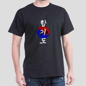 Korean Hapkido Dark T-Shirt