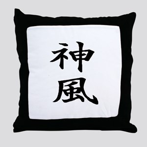 divine wind Throw Pillow