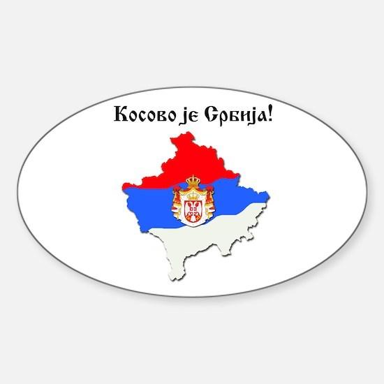 Kosovo je Srbija Oval Decal
