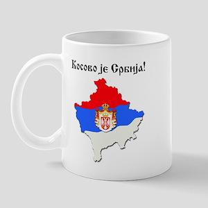 Kosovo je Srbija Mug