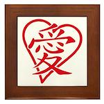 China red heart Framed Tile