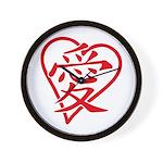 China red heart Wall Clock