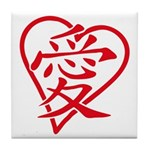 China red heart Tile Coaster