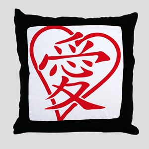 China red heart Throw Pillow