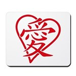 China red heart Mousepad
