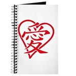 China red heart Journal