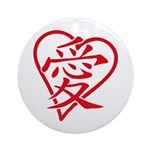 China red heart Ornament (Round)
