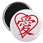 China red heart Magnet