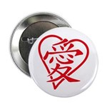"""China red heart 2.25"""" Button"""