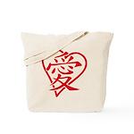 China red heart Tote Bag