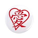 """China red heart 3.5"""" Button (100 pack)"""