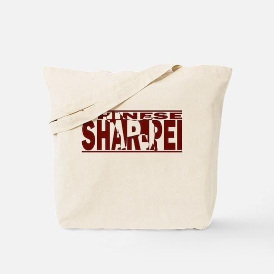 Hidden Chinese Shar Pei Tote Bag
