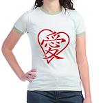 China red heart Jr. Ringer T-Shirt
