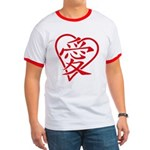 China red heart Ringer T