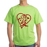 China red heart Green T-Shirt