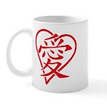 China red heart Mug