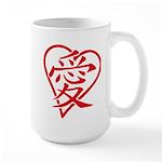 China red heart Large Mug