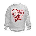 China red heart Kids Sweatshirt