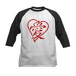 China red heart Kids Baseball Jersey