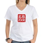 Beijing 2008 artistic stamp Women's V-Neck T-Shirt