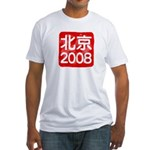 Beijing 2008 artistic stamp Fitted T-Shirt
