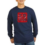 Beijing 2008 artistic stamp Long Sleeve Dark T-Shi