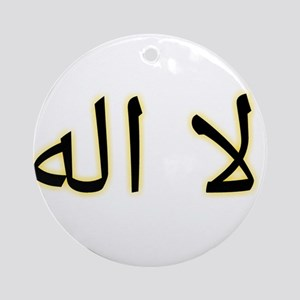 There is no God, La ilaha Round Ornament