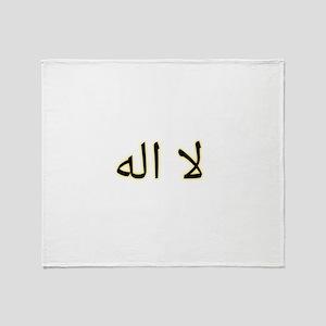 There is no God, La ilaha Throw Blanket