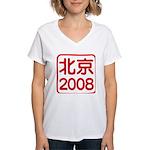 Beijing 2008 artistic logo Women's V-Neck T-Shirt