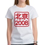 Beijing 2008 artistic logo Women's T-Shirt