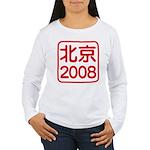 Beijing 2008 artistic logo Women's Long Sleeve T-S