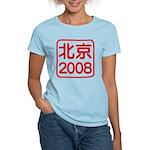 Beijing 2008 artistic logo Women's Light T-Shirt